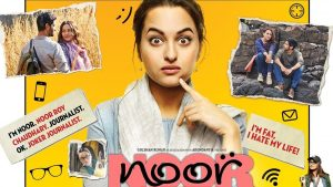 Noor – Movie Review