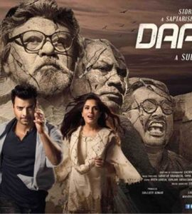 Daas Dev – Movie Review