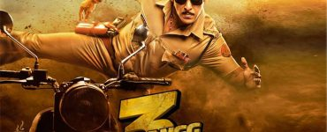 Under the fund of Salman Khan, Arbaaz Khan and Nikhil Dwivedi, the splendid cop Chulbul Pandey has come back to do the thing he does best.