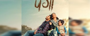Panga Movie Trailer, Cast and Review
