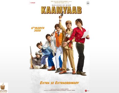 Kaamyaab Movie Cast, Trailer and Review | Side Actors of Bollywood